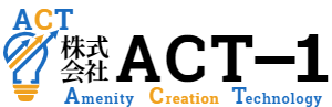株式会社ACT-1(アクトワン)